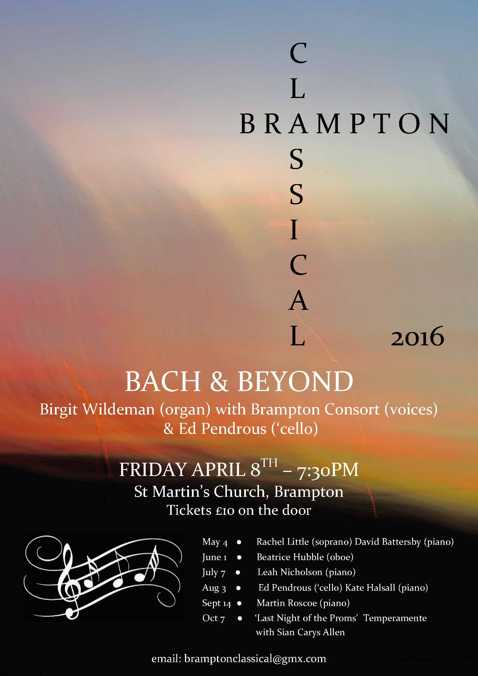 BRAMPTON CLASSICAL A 4 POSTER - single side